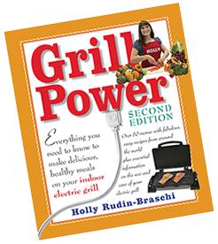 grill-power-tilt